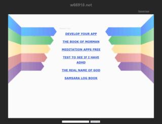 w66918.net screenshot