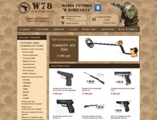 w78.ru screenshot