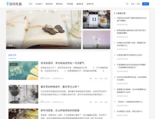 w856.com screenshot
