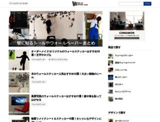 wa.llsticker.com screenshot