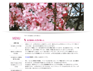 wa3nan.org screenshot