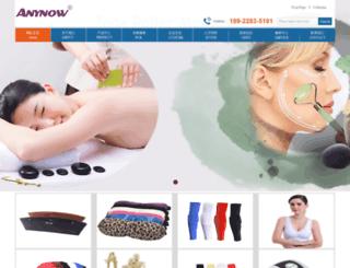 wa58.com screenshot