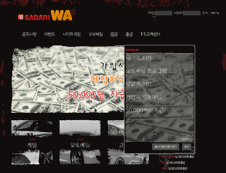 wa9004.com screenshot