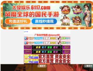 waaaaaw.com screenshot