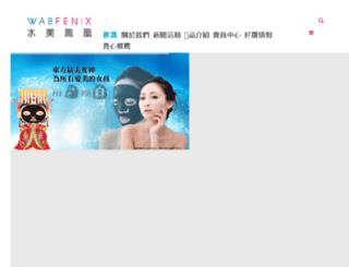 wabfenix.com screenshot