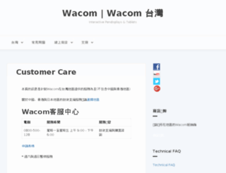 wacom.com.tw screenshot