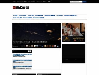 wacowla.com screenshot
