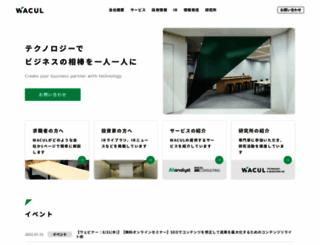 wacul.co.jp screenshot