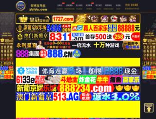 wadahfilm.com screenshot