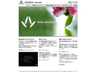 wadaken.net screenshot