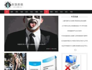 wadpai.com screenshot