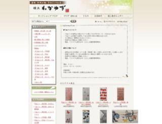 wafu-komono.com screenshot