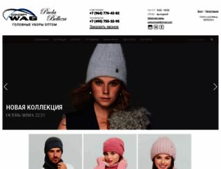 wag-shapki.ru screenshot