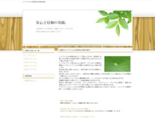 wagac2014.com screenshot