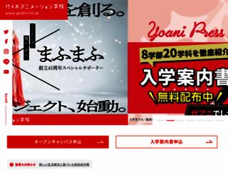 wagamama.yoani.co.jp screenshot