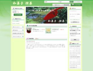 wagashisenka.com screenshot
