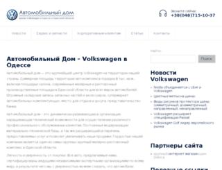 wagen.com.ua screenshot
