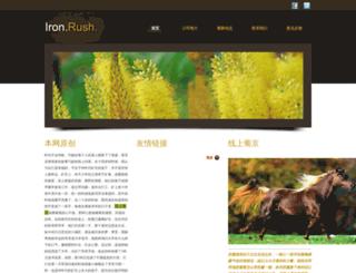 wahadneh.com screenshot