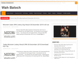 wahbaloch.com screenshot