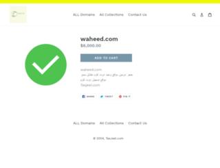 waheed.com screenshot