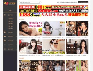 wahmsthatblog.com screenshot