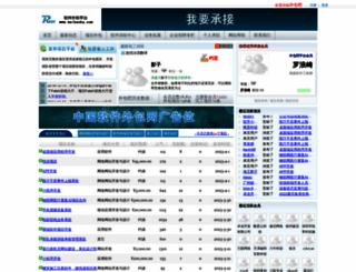 waibaoba.com screenshot