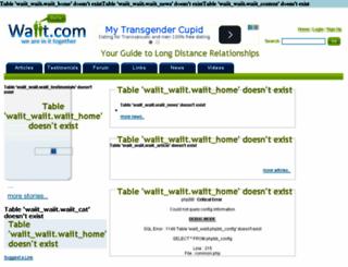 waiit.com screenshot