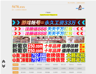 waikikitrolleystore.com screenshot