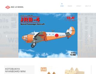 waile.com screenshot