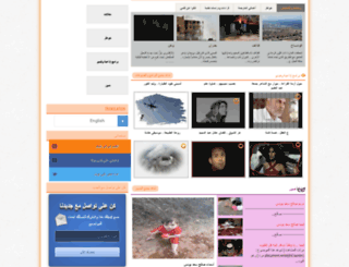 wajaa.blogspot.com screenshot