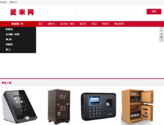 wajfhr.com screenshot