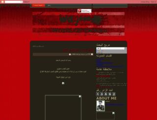 wajooody.blogspot.com screenshot