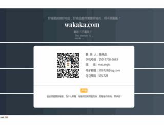 wakaka.com screenshot
