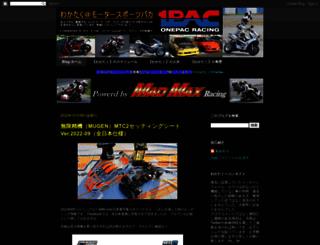 wakataku.com screenshot