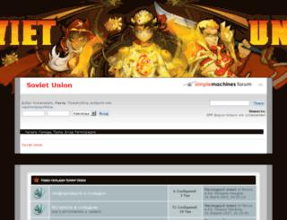 wakfu.wasteland.su screenshot