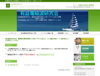 wakitanidentaloffice.com screenshot