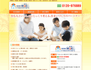 wako.jpn.com screenshot
