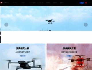 walkera.com screenshot