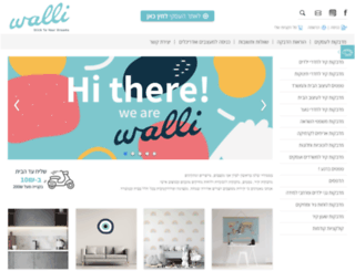 walli.co.il screenshot