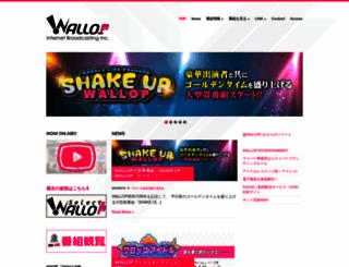 wallop.tv screenshot