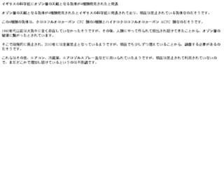 wallpapers-nintendo.net screenshot
