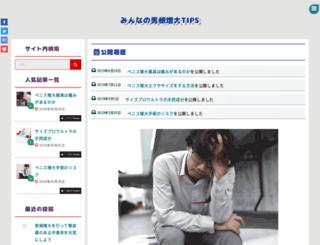 wallpapers55.com screenshot