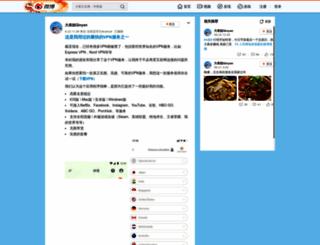 wallpapersforgalaxys5.com screenshot