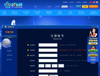 wallpaperzip.com screenshot