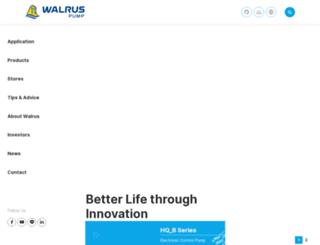 walruspump.com screenshot