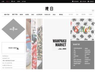 wampaku.com screenshot