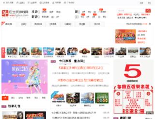 wan.tgbus.com screenshot