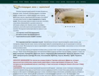 wana.com.ua screenshot