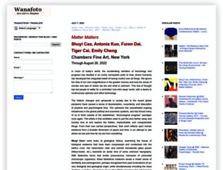 wanafoto.blogspot.com screenshot