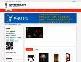 wanda186.jiaju.cc screenshot